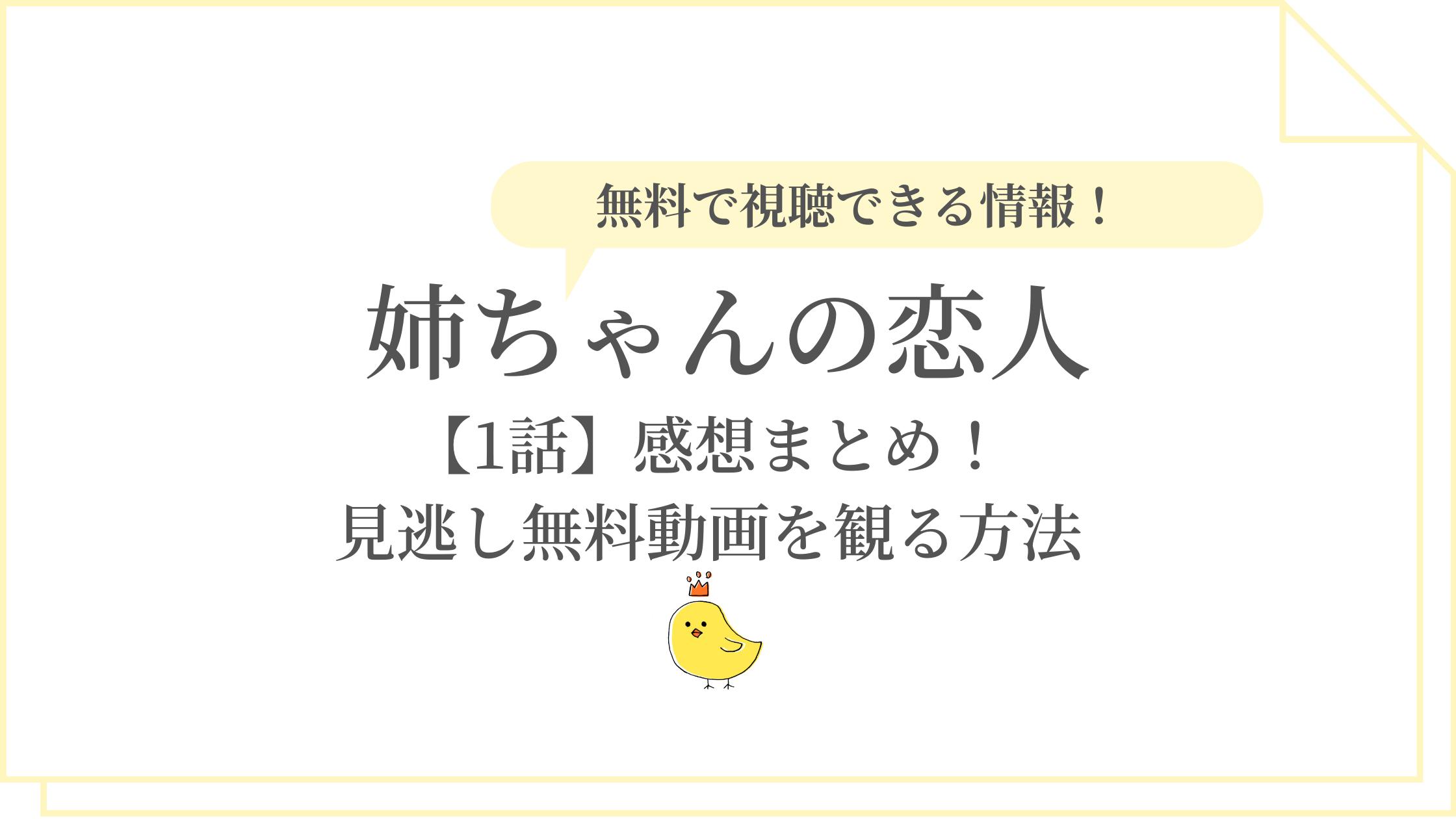 朝顔 主題 歌 歌詞 朝顔 歌詞「折坂悠太」ふりがな付 歌詞検索サイト【UtaTen】