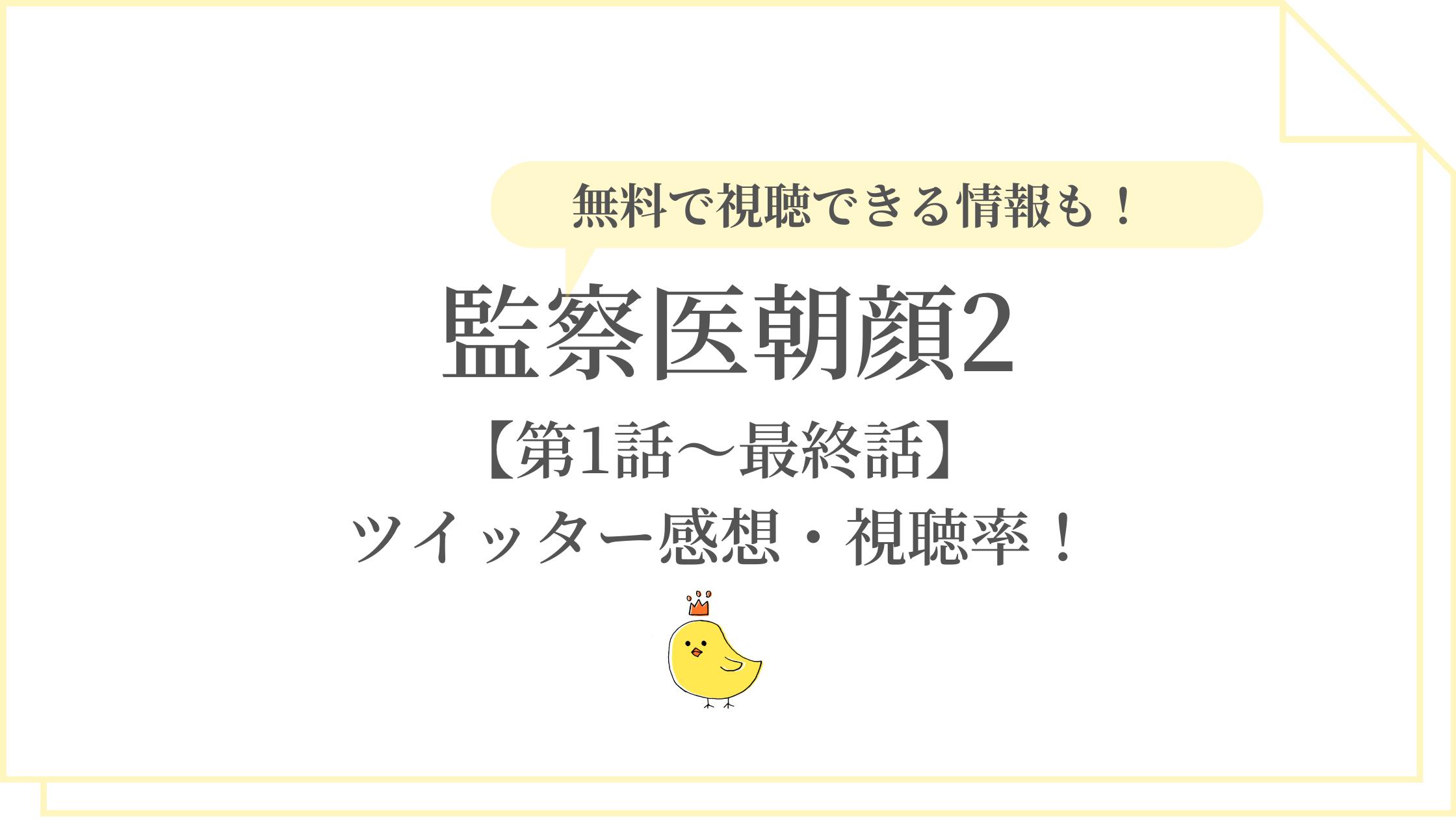 朝顔 主題 歌 歌詞 折坂悠太 朝顔 歌詞 - 歌ネット - UTA-NET